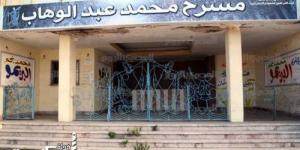 وزيرة الثقافة: افتتاح مسرح محمد عبد الوهاب بالإسكندرية عقب إجازة عيد الأضحى