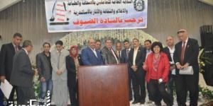 النقابة العامة للصحافة والطباعة والإعلام والثقافة والآثار بالإسكندرية تكرم رموز المجتمع