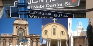 """شارع """"النبي دانيال"""" يرفع الأذان ممتزج بأجراس الكنيسة يصاحبه التراتيل العبرية"""