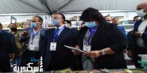 عيد للقراء  ..  مبيعات قصور الثقافة بمعرض الإسكندرية للكتاب تتجاوز الـ24 ألف جنيه