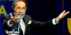 مهرجان الاسكندرية السينمائي ينعي الفنان  الكبير محمود ياسين