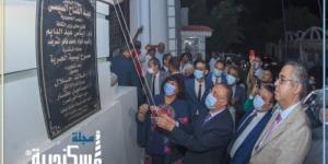 """أفتتاح مسرح """"لسيه الحرية"""" بحضور وزيرة الثقافة ومحافظ الإسكندرية"""