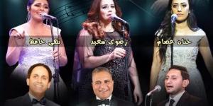 فرقة الموسيقى العربية للتراث في حفل فني غدا بأوبرا الاسكندرية