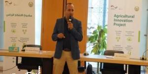 """""""تجارية الإسكندرية"""" تختتم ورشة مشروع الابتكار الزراعي بمشاركة الوكالة الألمانية للتعاون الدولي"""