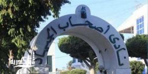 4 مرشحين يتنافسون على رئاسة نادى الجياد في الإسكندرية