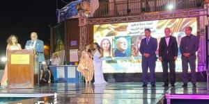ختام مهرجان الإسكندرية السينمائي الدولي وتوزيع الجوائز على الفائزين