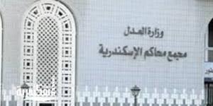 النيابة تطلب فحص فيديو رقص بالشارع نشره شخص على تيك توك
