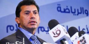 250 مليون جنيه لدعم مراكز الشباب في الإسكندرية .. وطرح استثماري لحمام سباحة بـ7.5 مليون جنيه