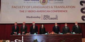 سفراء 16 دولة في جولة تعريفية لطلاب جامعة فاروس بالإسكندرية بهدف التبادل الثقافي والمعرفي