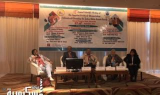 الجديد و الحديث في الأمراض الروماتيزمية في المؤتمر السابع عشر لقسم الأمراض الباطنة والروماتيزم بطب الإسكندرية
