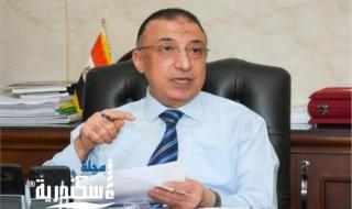 محافظ الإسكندرية يعتمد تنسيق القبول لمدارس التعليم الفني بجميع نوعياته