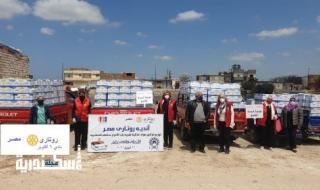 لجنة خدمة المجتمع بالمنطقة الروتارية 2451  توزع كراتين الخير الرمضانية على أهالي قرية الأحرار