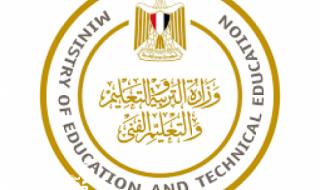 تعليم الإسكندرية... تكريم المشاركين في برنامج تعديل السلوك المهني