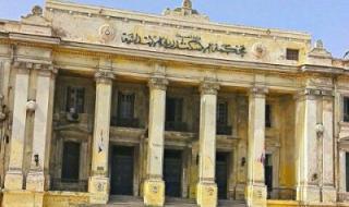 متابعة لتطوير محكمة الإسكندرية الإبتدائية والمشهورة بالمحكمة الكلية