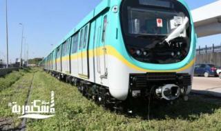 القومية للأنفاق : بدأ تنفيذ مخطط تحويل قطار أبو قير لمترو بداية العام المقبل