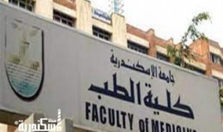 مؤتمر السكتة الدماغية بكلية طب الإسكندرية : أكثر من 15 مليون مريض جلطة جديدة كل عام فى العالم