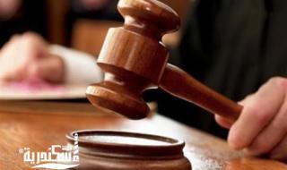 جنايات الإسكندرية....محاكمة 4 متهمين بتزوير شهادتين تعليميتين