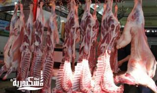 شرطة التموين... التحفظ على 410 كجم من اللحوم وتحرير 16 محضر ذبح خارج المجازر العمومية