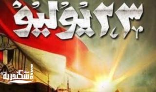 رئيس حزب الجيل والمنسق العام للائتلاف الوطني للأحزاب السياسية المصرية يهنىء الرئيس والشعب المصرى
