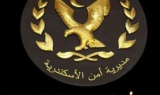 ننفرد بنشر حركة تنقلات ضباط الشرطة بالإسكندرية