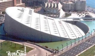 تعرف على تفاصيل معرض مكتبة الإسكندرية للكتاب في الفترة من 16 الى 30 أغسطس