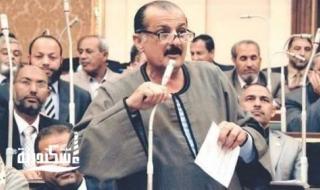 رئيس حزب الجيل النائب عادل شعلان، شيخ نواب البحيرة