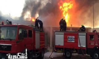 دون حدوث إصابات أو خسائر بشرية الحماية المدنية تسيطر على حريق بمكتبة في محرم بك
