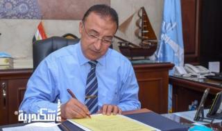 تعليم الإسكندرية...قبول مدارس الرسمية لغات  لجميع الأطفال فوق 5 سنوات