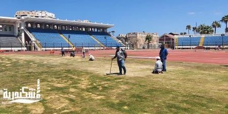 بدء أعمال الصيانة الشاملة لأرض ملعب كرة القدم باستاد الإسكندرية الدولي