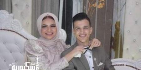 إهداء من أسرة مجلة إسكندرية  إلى الأستاذ رضا أحمد موافي بمناسبة خطوبة نجله