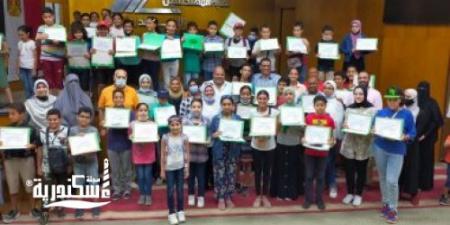 """""""مهندسى الإسكندرية"""" تكرم المشاركين فى الدورة التدريبية لتنمية مهارات الأطفال"""