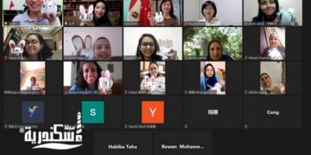 ندوة إفترضية بين جامعتي الإسكندرية و شنغهاي للتعرف علي الصين إفتراضيا