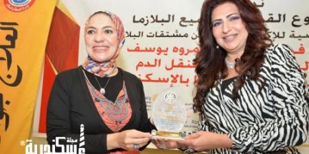 المدير الإقليمي لتجميع البلازما : الأسكندرية محظوظة بأن تكون من محافظات المرحلة الأولي لتطبيق ( المبادرة الرئاسية للإكتفاء من مشتقات البلازما)