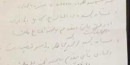 اعضاء نادي سموحة استبعاد مجاهد وميدان تلاعب باوراق الجلسات