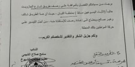 محافظ الإسكندرية يستجيب لطلبات «الشيمي» عضو الشيوخ باحلال وتجديد شبكة الاضاءه بمنطفة اللبان