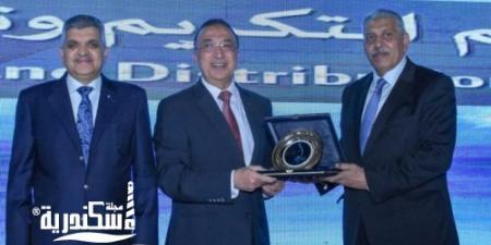 محافظ الإسكندرية يشارك في فعاليات احتفالية اليوم البحري العالمي ٢٠٢١