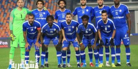 سموحة يواجه المصرى وديًا فى الإسكندرية .. ويكشف عن لاعبيه الجدد
