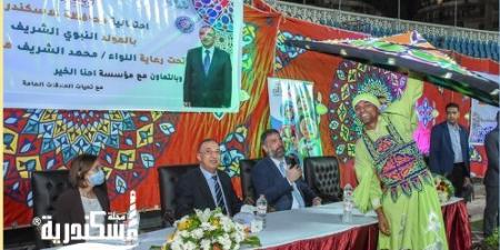 بحضور 150 طفل من ذوي الهمم....محافظ الإسكندرية يشهد احتفال مدينة الثغر بذكرى المولد النبوي الشريف