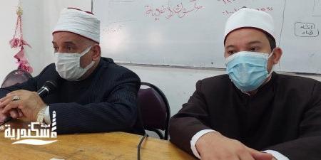 إطلاق دورة تدريبية لـ100 إمام بأوقاف الإسكندرية