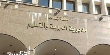 تعليم الإسكندرية... أنطلاق مبادرة  ( مدرستي باسم شهيد ) تزامنًـا مع الاحتفالات بأمجاد شهر  أكتوبر النصر