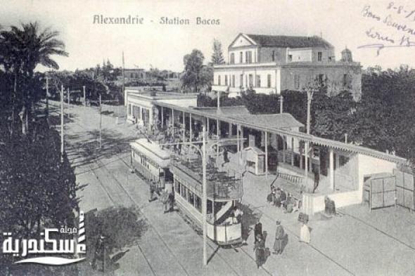 ترام باكوس 1920