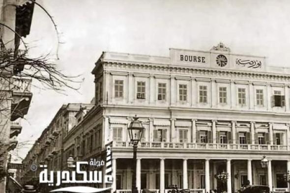 شارع شريف باشا { صلاح سالم حالياً} بالاسكندريه عام ١٩٠٨
