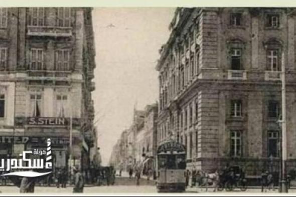 شارع السبع بنات