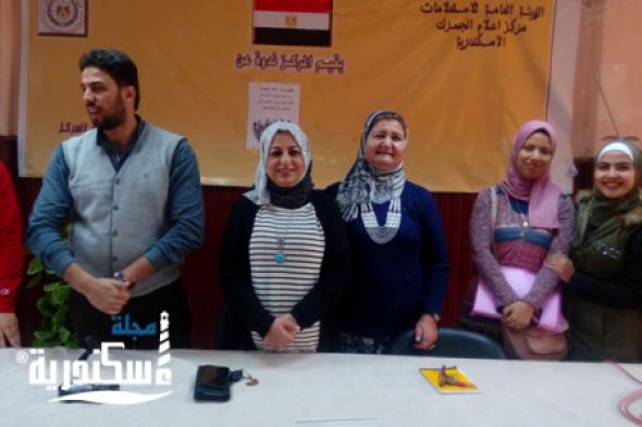 دور الشباب فى المشاركة المجتمعية  فى ندوة بمركز اعلام الجمرك