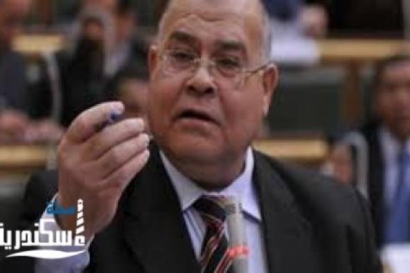 ناجى الشهابي : ممارسات تحالف الأحزاب المصرية تؤكد نضج حياتتا الحزبية