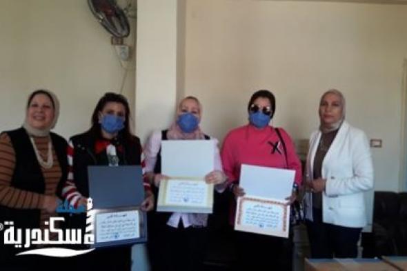 مديرة منطقة شرق الطبية تكريم عضوات نادى روتارى اسكندرية سان استفانوا