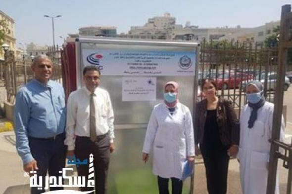 نادي روتانا إسكندرية النزهة يتبرع بغرفة تعقيم لمستشفى الميري الجامعي