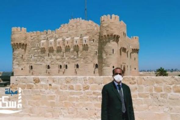 مدير عام اثار الإسكندرية : مشروع حماية الشواطئ حول قلعة قايتباى يعد من أهم المشاريع المقامة لحماية الموقع الأثري