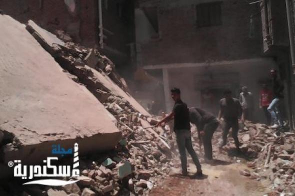انهيار عقار دون وجود أى إصابات بشرية في الأرواح وسط الاسكندرية