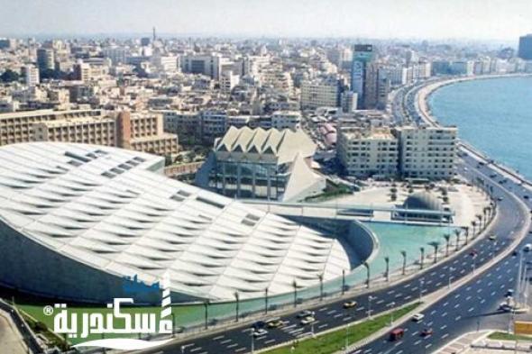 """خيمة أونلاين في مكتبة الإسكندرية امتدادًا لمبادرة """"معاك في البيت"""""""